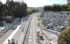 新八王子南霊園 写真1